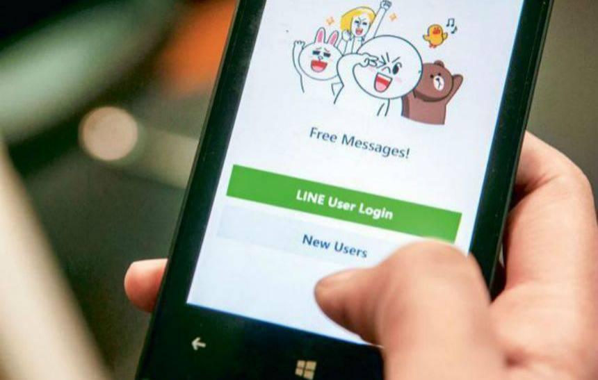 Compañía responsable de la app de mensajería LINE lanzará casa de cambio de criptomonedas