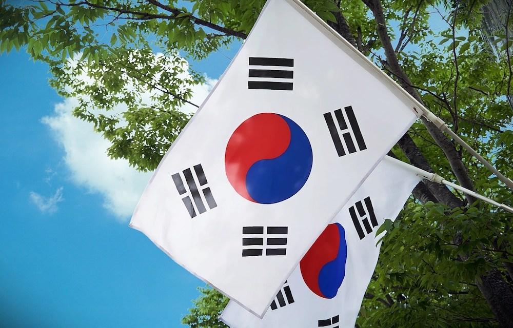 Corea del Sur en consultas para avanzar en la regulación del comercio de criptomonedas