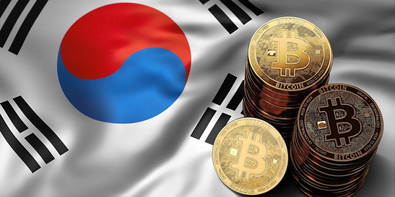 Corea del Sur no prohibirá el intercambio de criptomonedas, según Ministro de Finanzas del país