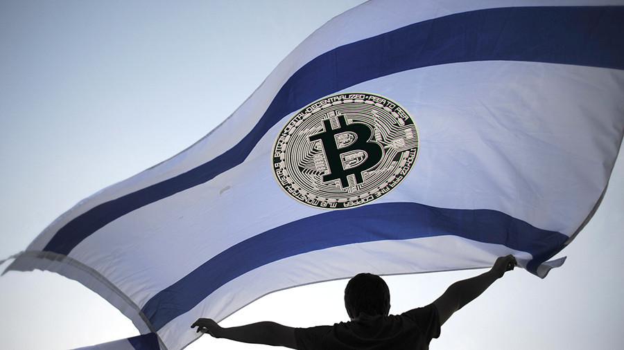 Empresa blockchain israelí busca ser listada en mercados de acciones norteamericanos