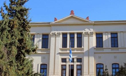 Universidades de Grecia planean registrar titulos de grado con blockchain