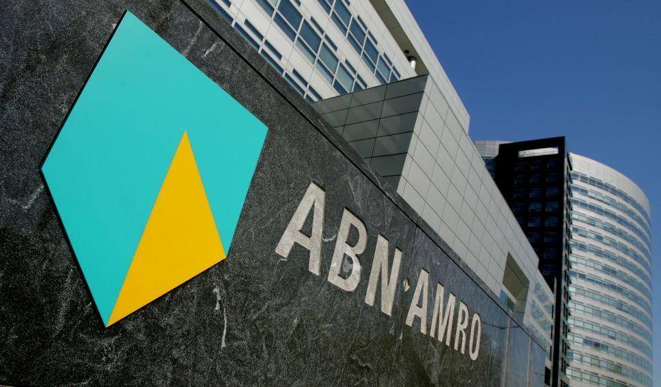 Banco de Holanda utilizará blockchain para registrar cuentas de organizaciones no bancarias