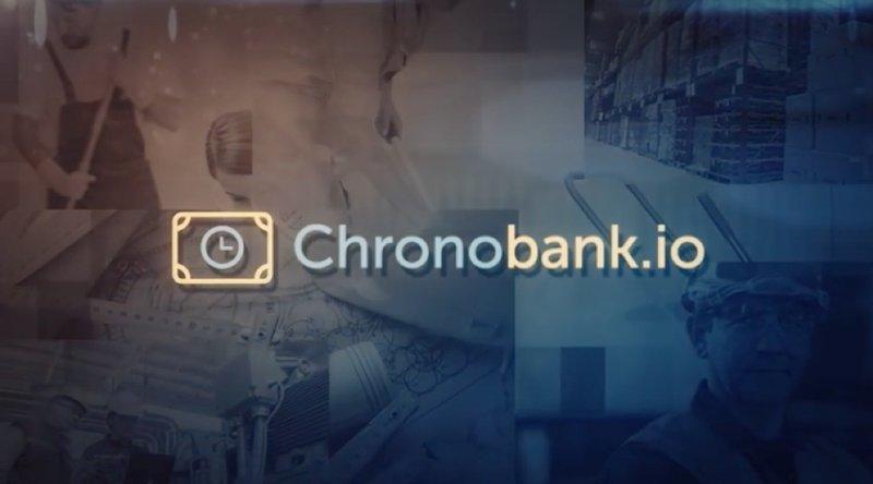 Comentarios de ChronoBank tras su participación en la conferencia CryptoHQ