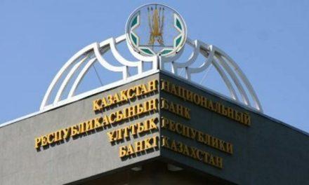Banco Central de Kazajistán lanza aplicación de trading basada en blockchain