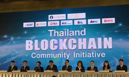 Catorce bancos de Tailandia lanzan iniciativa para el desarrollo de soluciones blockchain