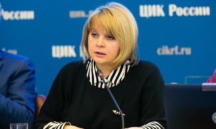 Comisión electoral rusa considera uso de blockchain en futuras elecciones