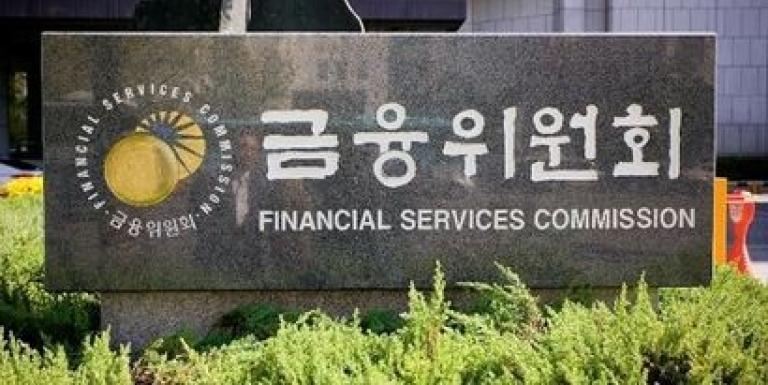 Corea del Sur podría permitir las ICO y emitir licencia para las casas de cambio de criptomonedas