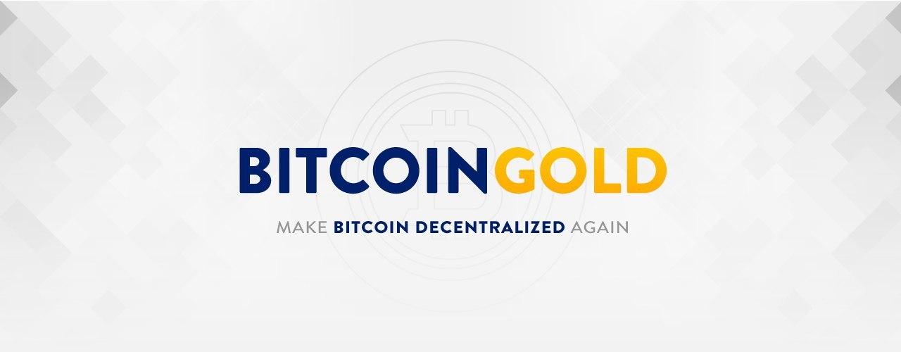 Bitcoin Gold ha sido adoptada masivamente a apenas cuatro meses de su lanzamiento