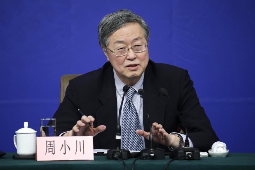 Banco Central de China no tiene prisa por emitir su propia criptomoneda
