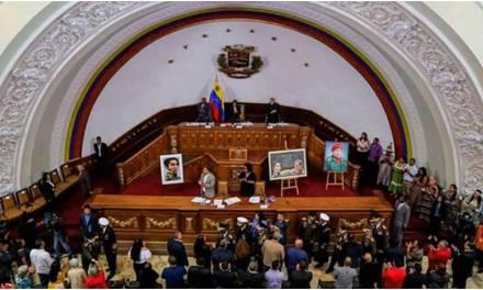 Gobierno venezolano aprueba decreto sobre el uso del petro y demás criptoactivos en el territorio nacional