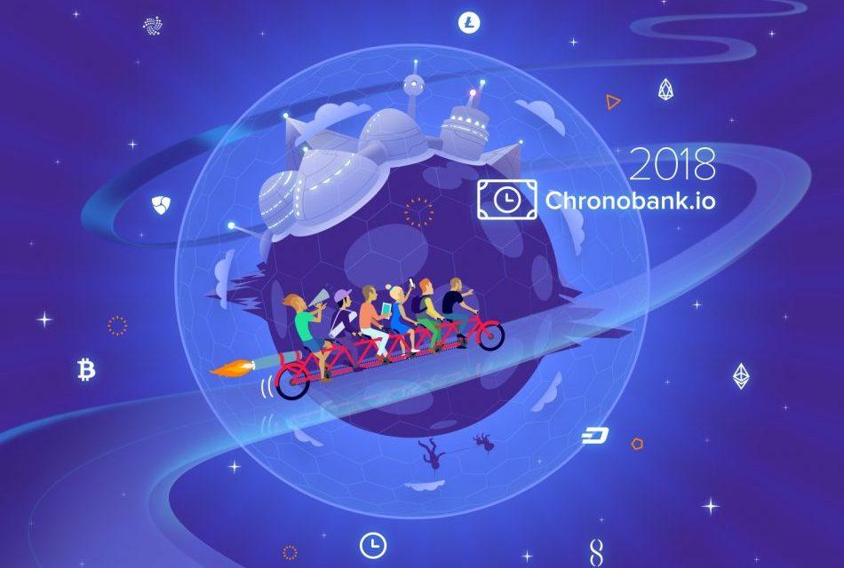 Plataforma blockchain de empleos ChronoBank se asocia con NEM, DBrain y el proyecto 0x