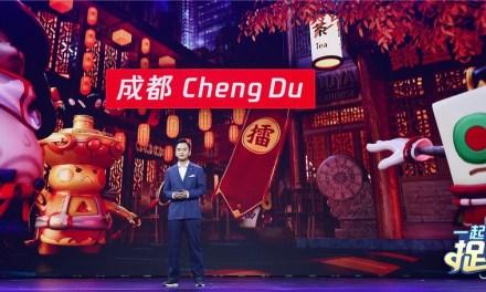 Tencent lanzará juego de realidad aumentada basado en blockchain