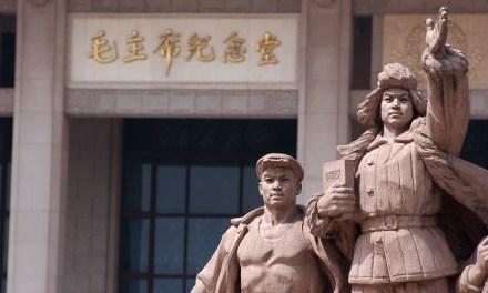 China busca alfabetizar sobre blockchain a sus funcionarios públicos