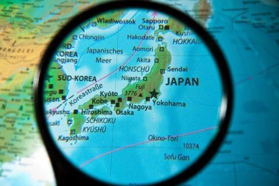 Japón financiará nuevo software para rastrear transacciones ilícitas con criptomonedas
