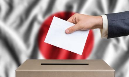 Ciudad japonesa Tsukuba realiza pruebas de votaciones en blockchain