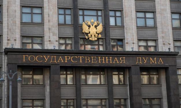 Proyecto de Ley ruso sobre criptomonedas fue devuelto para realizar cambios sustanciales