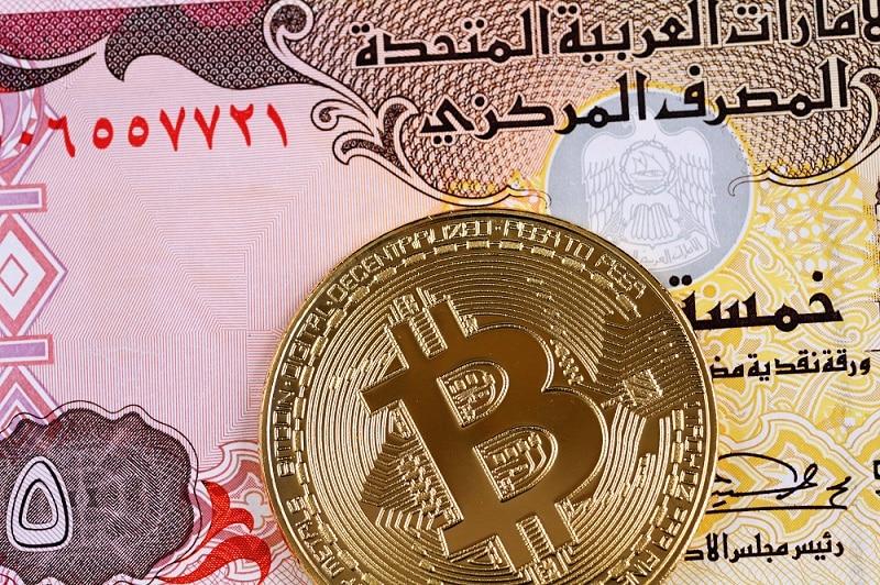 Criptoactivo de EAU y Arabia Saudita podría respaldar su sistema de pagos