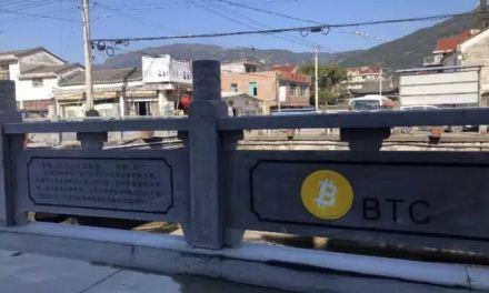 Un kilómetro de caminería será tallado con símbolos de criptomonedas en China