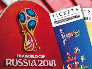 Bitcoin participará en la Copa Mundial de la Fifa Rusia 2018