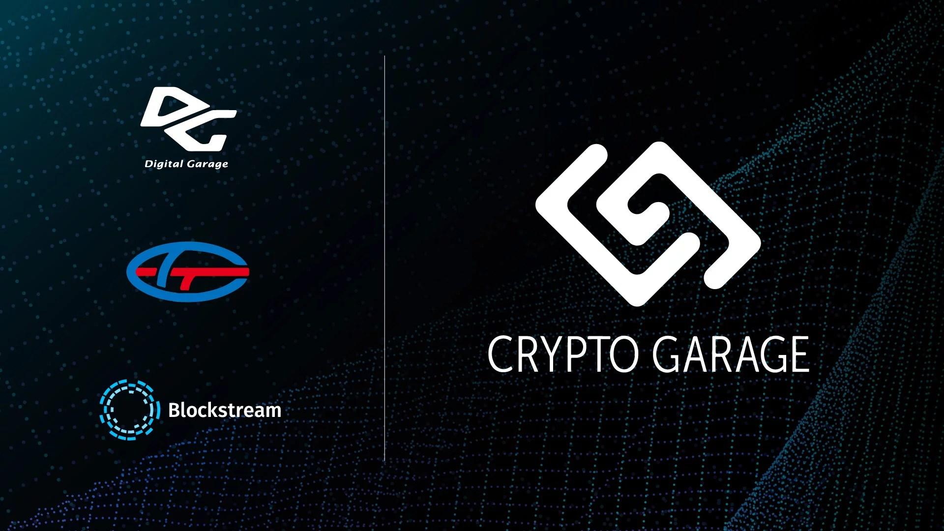 Crypto Garage Japón