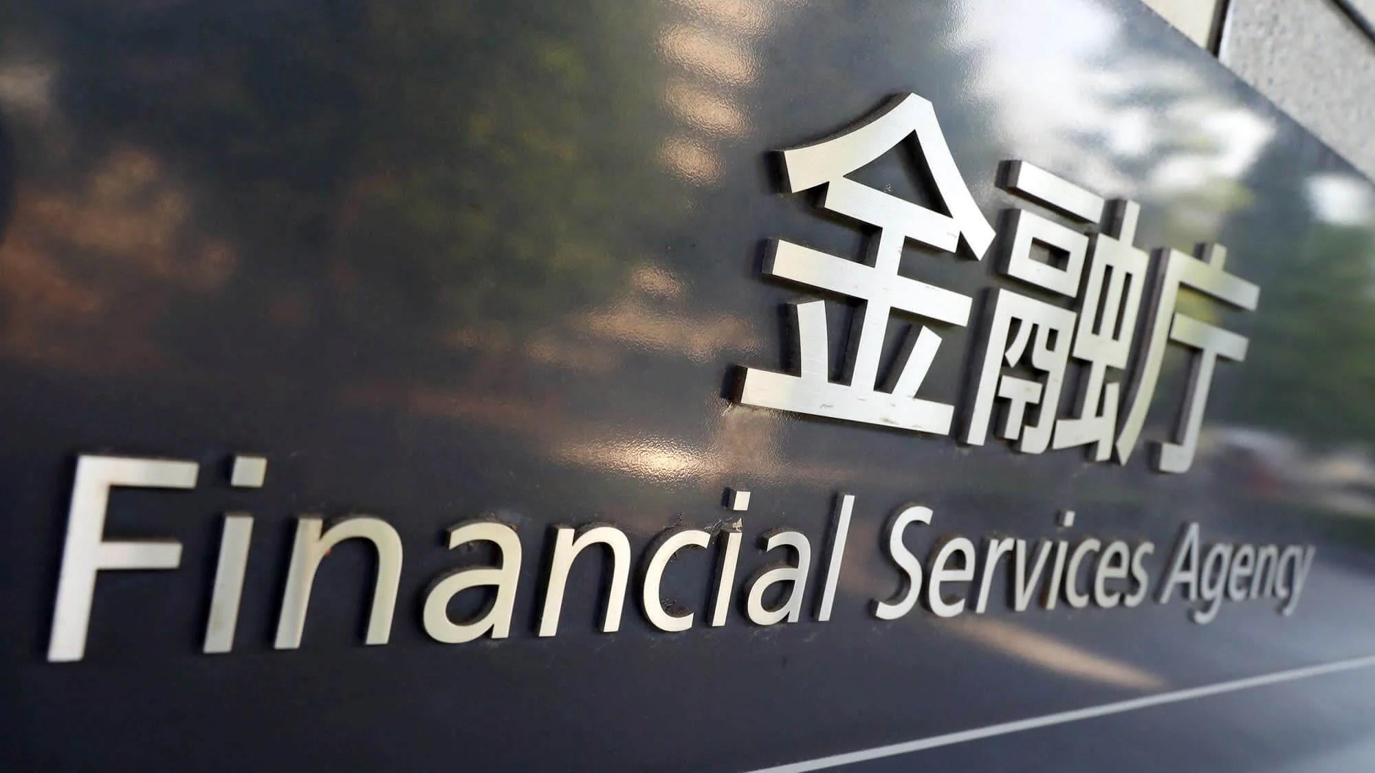 Agencia de Servicios Financieros de Japón vigilará de cerca a los intercambios criptográficos
