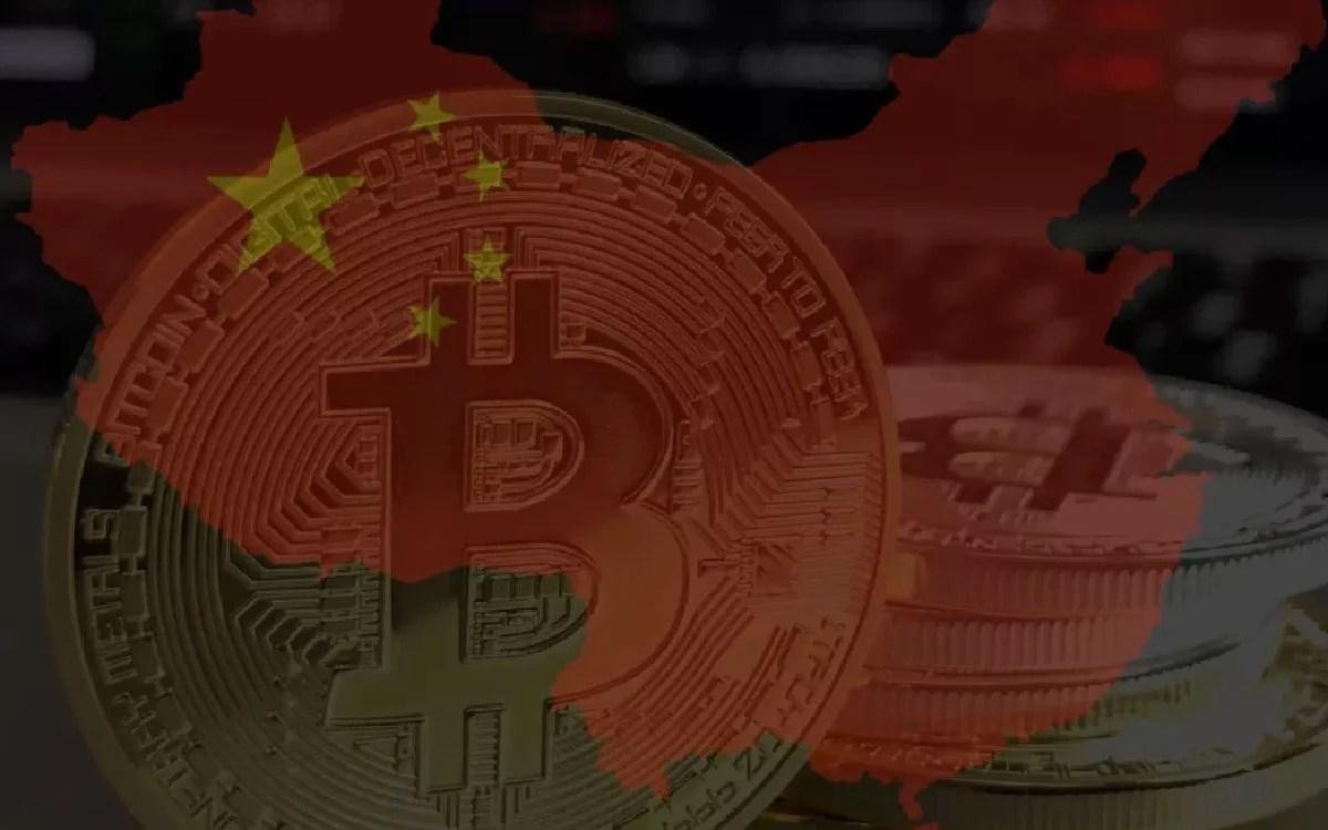 China busca utilizar blockchain de forma estratégica