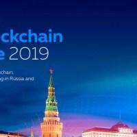 Venezuela presente en el evento Blockchain Life 2019 a celebrarse en Moscú