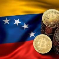 ¿Dónde comprar bitcoin y otras criptomonedas en Venezuela en el 2021?