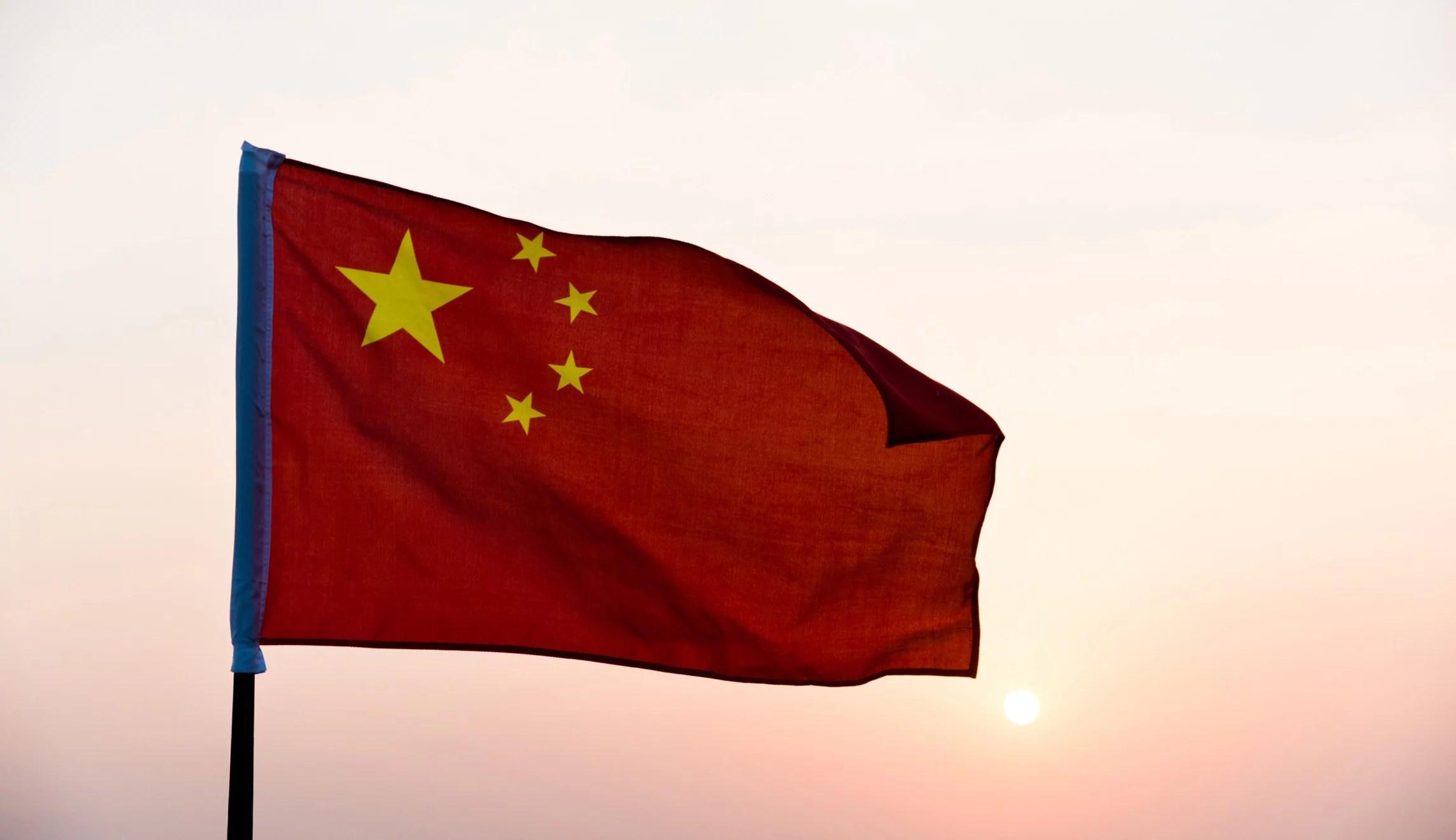 Banco Popular de China publica reglas de evaluación para firmas con aplicaciones financieras basadas en blockchain
