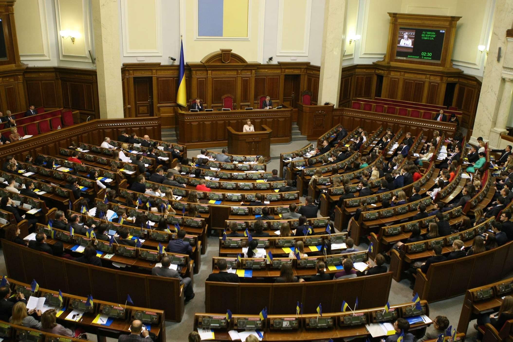 Parlamento de Ucrania se prepara para debatir nuevo proyecto de ley que busca legalizar las criptomonedas en el país