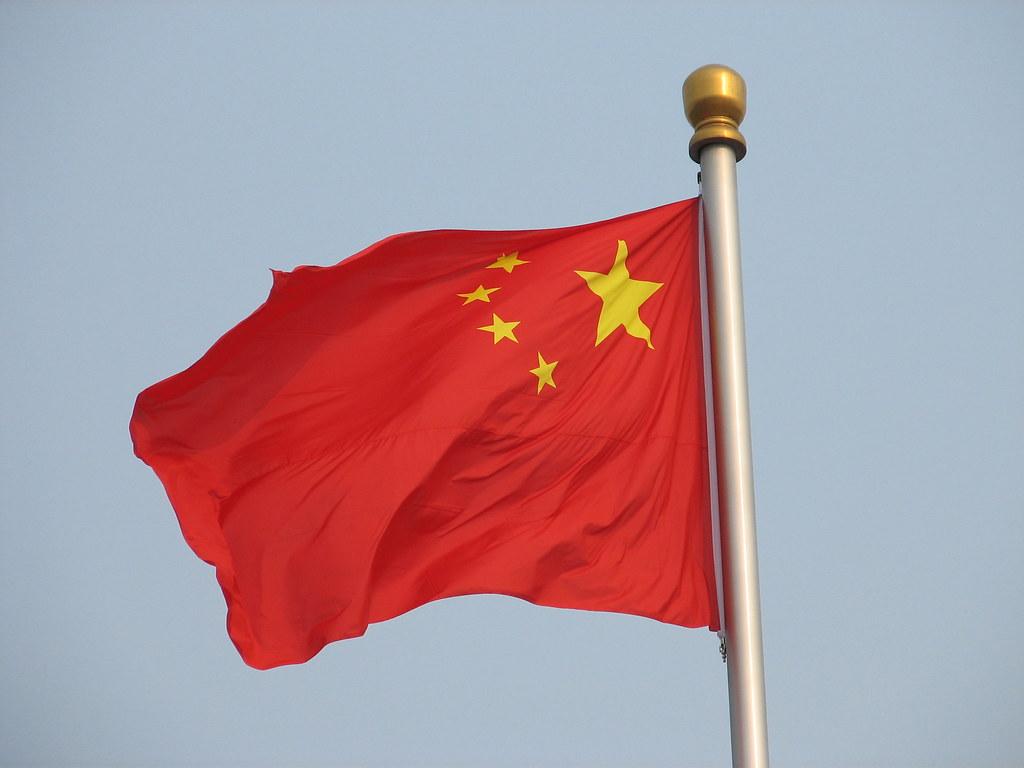 Plataforma de comercio blockchain del Banco Central de China continúa creciendo y recibe nuevos fondos para su desarrollo