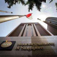 Autoridad Monetaria de Singapur quiere probar comercialmente su proyecto blockchain