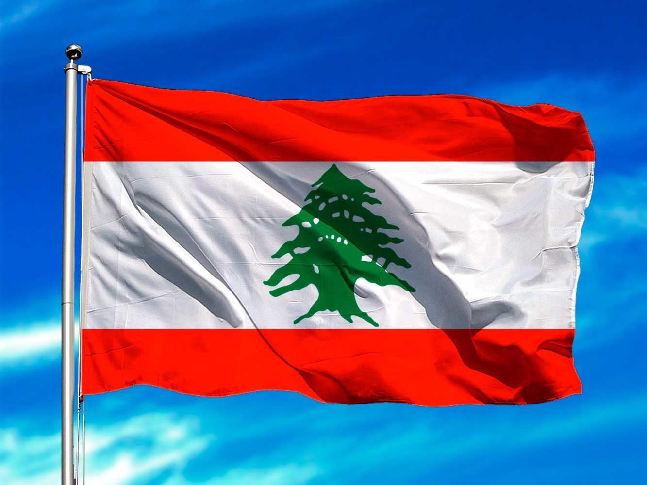 Líbano se prepara para lanzar su propia moneda digital en 2021