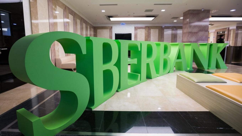 Sberbank espera lanzar su stablecoin luego de la aprobación del Banco Central de Rusia