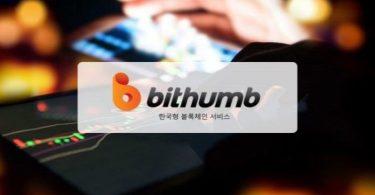 Bithumb Exchange chiude in ben 11 paesi