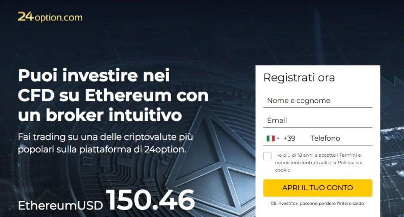 Investire in Ethereum con 24Option