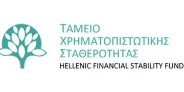 Πρόταση-παρέμβαση Στουρνάρα για χαλάρωση Capital Controls 22