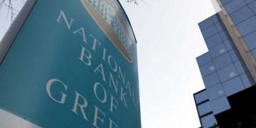 Μαξιλάρι 500 εκατ. αποκτά η Εθνική Τράπεζα 1