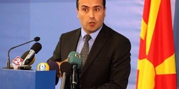 Εμπρηστικός ελιγμός με Δημοψήφισμα για όνομα στα Σκόπια 28