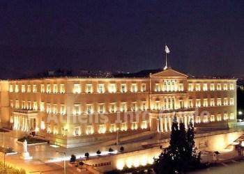 Το κτίριο της Βουλής των Ελλήνων