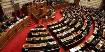 Αναθεώρηση του Συντάγματος: Ανοίγει με σχέσεις κράτους-εκκλησίας 1