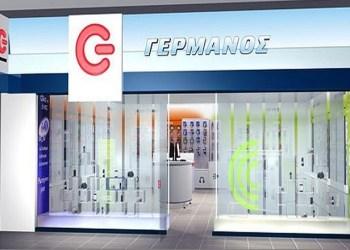 Η Greka Icons παρουσιάζει το νέο της e-shop 27