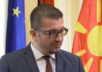 Ο πρόεδρος του VMRO-DPMNE, Κριστιάν Μιτσκόσκι