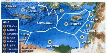 Το χαρτί της ΑΟΖ Ελλάδας-Αιγύπτου παίζει ο Δένδιας κατά της Τουρκίας 1
