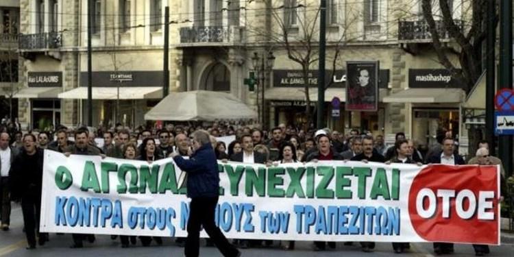 Γενική απεργία παραλύει την Ελλάδα: Ό, τι πρέπει να ξέρετε 22