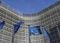 Το κτίριο της Ευρωπαϊκής Επιτροπής