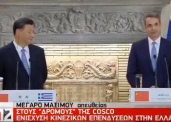 Ο ΓΑΠ συνάντησε τον πρόεδρο της Κίνας... 26