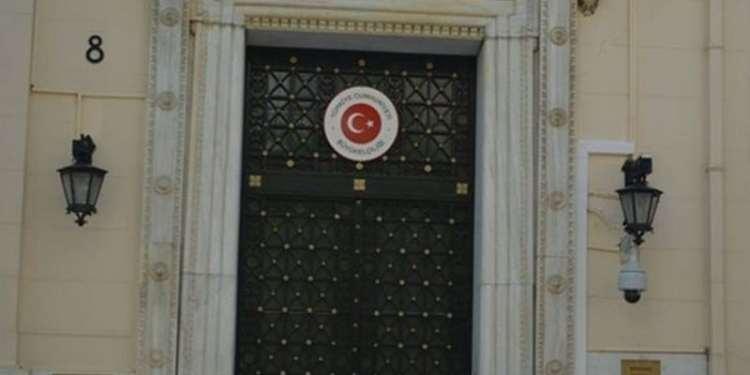 """Κυπριακή """"παγίδα"""" στην Τουρκία με απόπειρα προσφυγής στη Χάγη 24"""