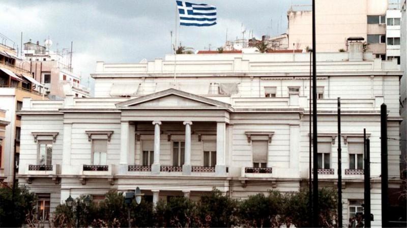 Το ελληνικό υπουργείο Εξωτερικών