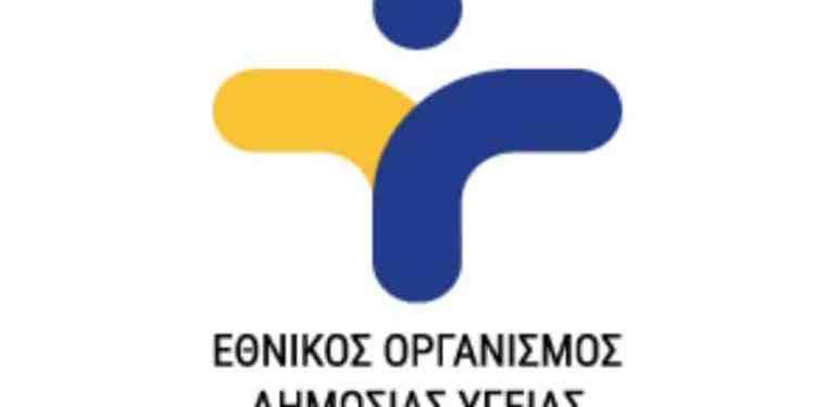 Ελλάδα-Κορονοϊός: Οδικός χάρτης για επιστροφή στη λειτουργικότητα 21